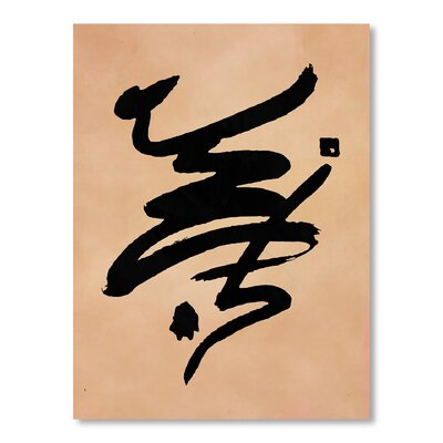 Americanflat Red Signature Japanese Calligraphy Typography on Canvas