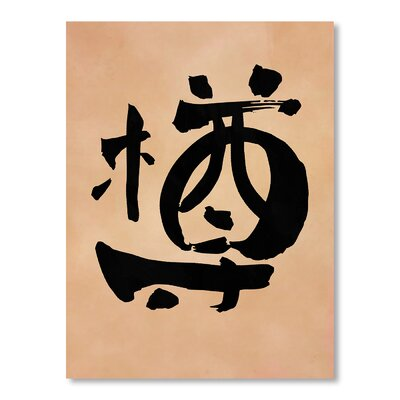 Americanflat Respect by Japanese Calligraphy Typography