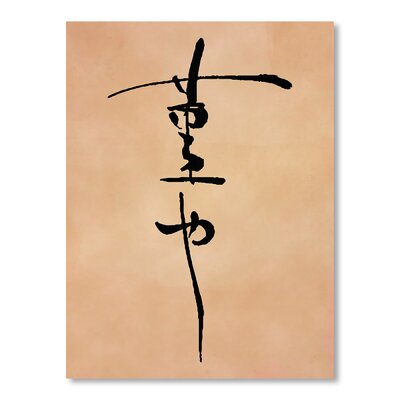 Americanflat Sumireya Japanese Calligraphy Typography Wrapped on Canvas