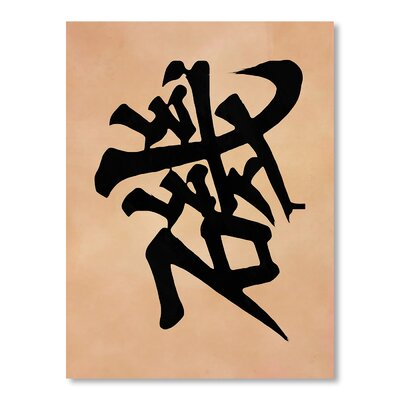Americanflat Sea Shore Japanese Calligraphy Typography Wrapped on Canvas
