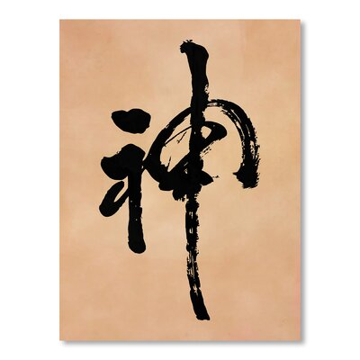 Americanflat God by Japanese Calligraphy Typography Wrapped on Canvas
