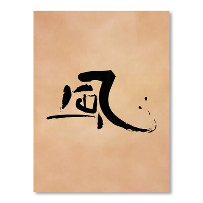 Americanflat Wind by Japanese Calligraphy Typography in Brown
