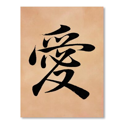 Americanflat Love Heart Japanese Calligraphy Typography Wrapped on Canvas