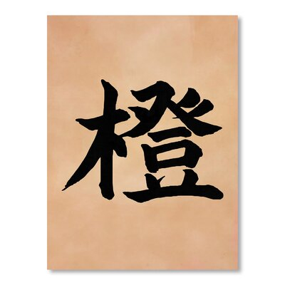 Americanflat Orange Japanese Calligraphy Typography Wrapped on Canvas