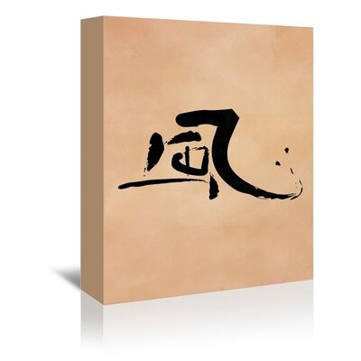 Americanflat Wind Japanese Calligraphy Typography Wrapped on Canvas