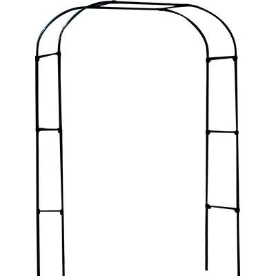 Gardman Extra Wide Arch