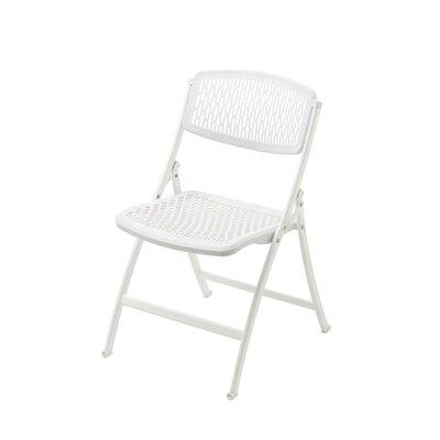 Flex One Folding Chair Color: White