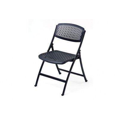 Flex One Folding Chair Color: Black