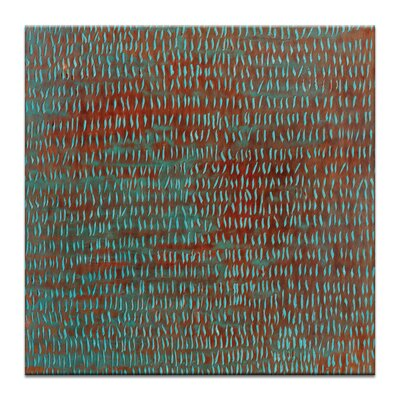 Artist Lane Ad Infinitum #9 by Katherine BolandArt Print Wrapped on Canvas in Green/Brown