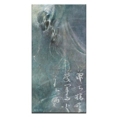 Artist Lane Light Water by Gill Cohn Art Print Wrapped on Canvas