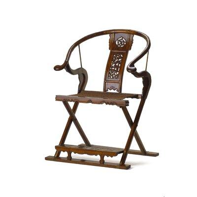 Ethnic Elements Hangzhou Folding Horseshoe Armchair