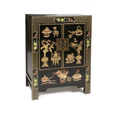 Ethnic Elements Hangzhou Bedside Table