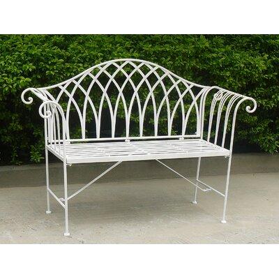 All Home Megrez 2 Seater Steel Garden Bench