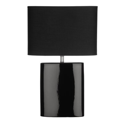 All Home Ellipse 53cm Table Lamp