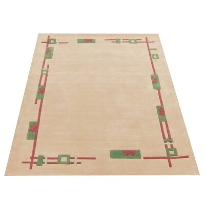 All Home Beige Area Rug