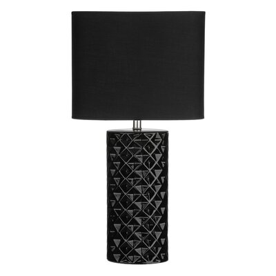 All Home Waffle 48cm Table Lamp