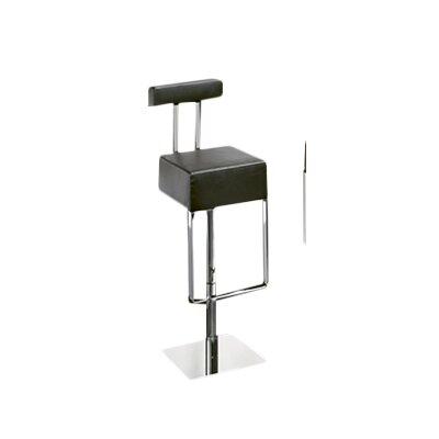All Home Swivel Adjustable Bar Stool