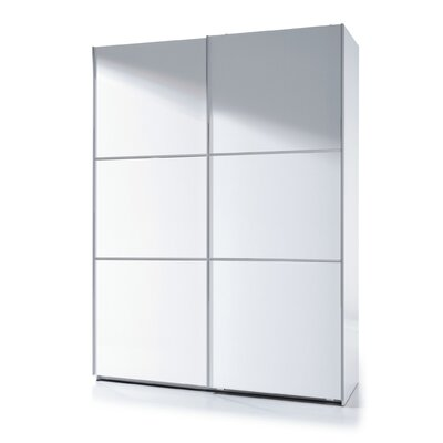 Home Etc Cepheus 2 Door Wardrobe