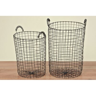 Home Etc Lindy 2 Piece Basket Set