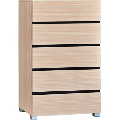 Home Etc 5 Drawer Chest of Drawers