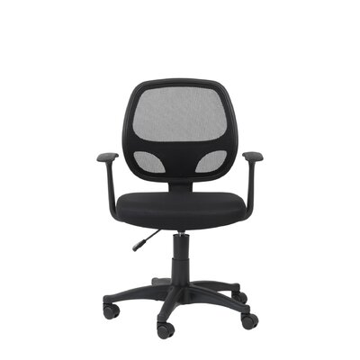 Home Etc Mid-Back Mesh Managerial Chair