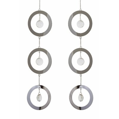 Home Etc Magus Circles Chain Spinner