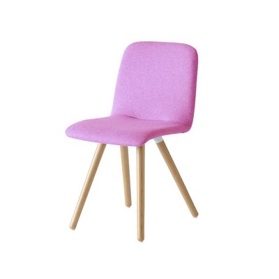 Home Etc Ako Upholstered Side Chair