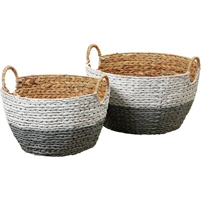 Home Etc Nate 2 Piece Basket Set