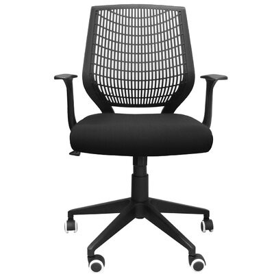 Home Etc Pace Mid-Back Managerial Chair