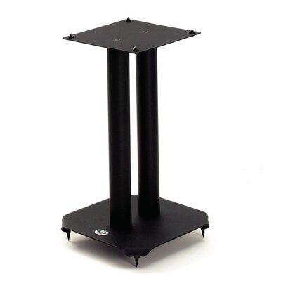 Home Etc Vegalogic Altas 40cm Fixed Height Speaker Stand
