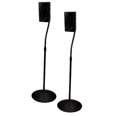 Home Etc Pilary Home Cinema Adjustable Height Speaker Stand