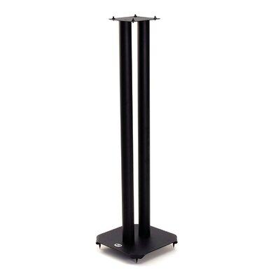 Home Etc Vegalogic Atlas 83cm Fixed Height Speaker Stand