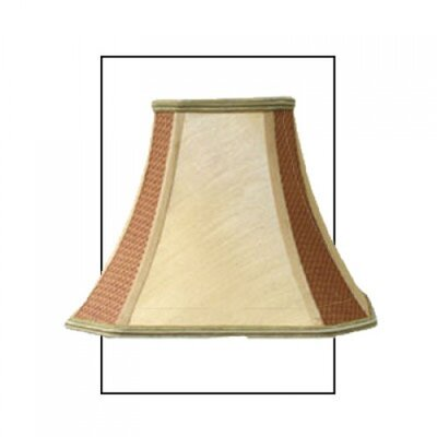 House Additions 25cm Bell Lamp Shade
