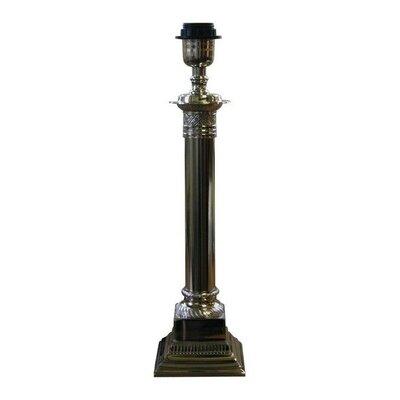 House Additions Ilijoki  38cm Table Lamp Base