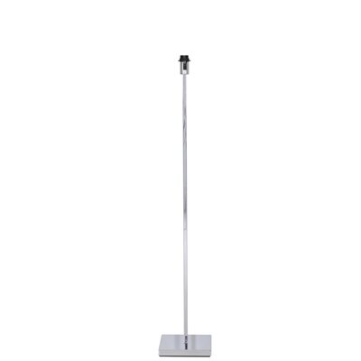 House Additions Cosyn 130cm Floor Lamp