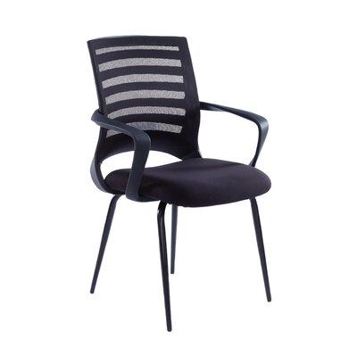 Home & Haus Vega Mesh Visitors Chair