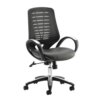 Home & Haus Glostrup Mid-Back Mesh Task Chair