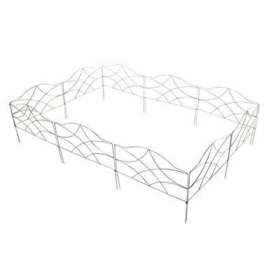 Home & Haus Aral 46 x 58.5cm Border Fence Set