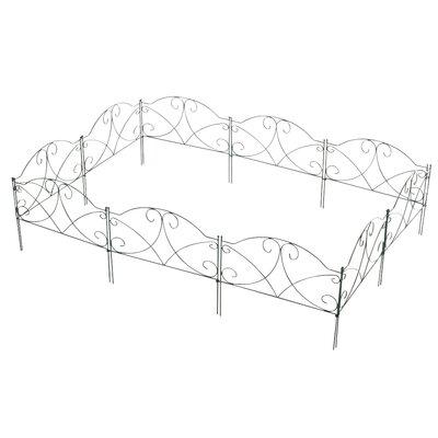 Home & Haus Nyasa 43 x 52.5cm Border Fence