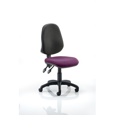 Home & Haus Eclipse High-Back Desk Chair