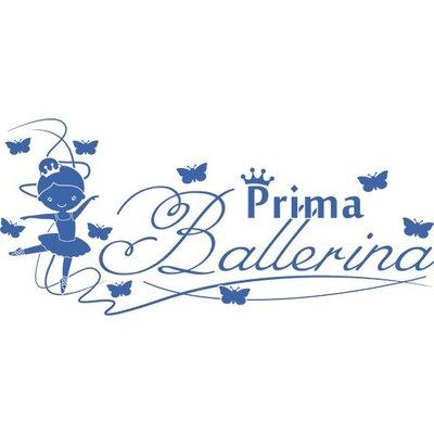 Graz Design Wandtattoo Prima Ballerina, Tanzen