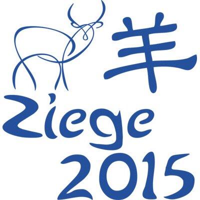 Graz Design Wandtattoo Ziege, 2015, Chinesisch