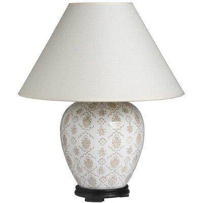 Hill Interiors Pesaro  48cm Table Lamp