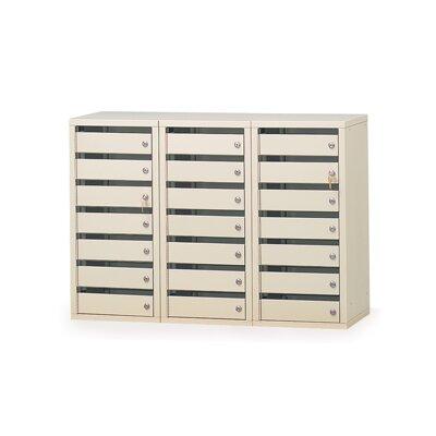 21 Door Front Load 4C Horizontal Mail Center Lock Type: Combination Lock
