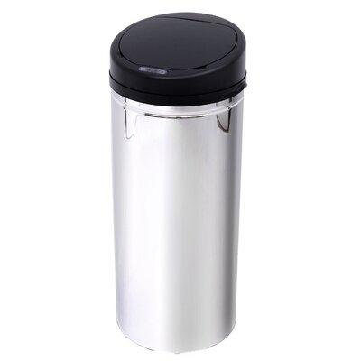 Homcom 42-Litre Sensor Kitchen Dust Bin