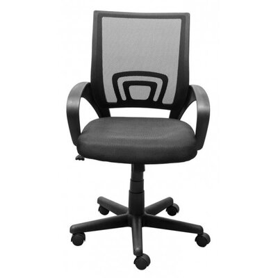Homcom Mid Mesh Desk Chair