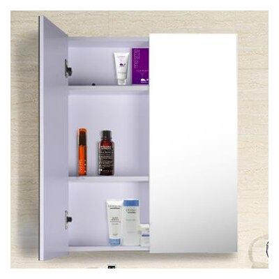 Homcom 60 x 75cm Surface Mount Flat Mirror Cabinet