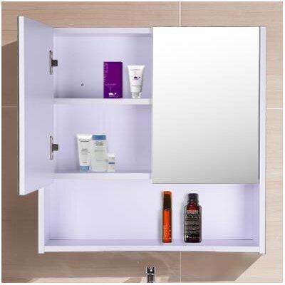 Homcom 60 x 60cm Surface Mount Flat Mirror Cabinet