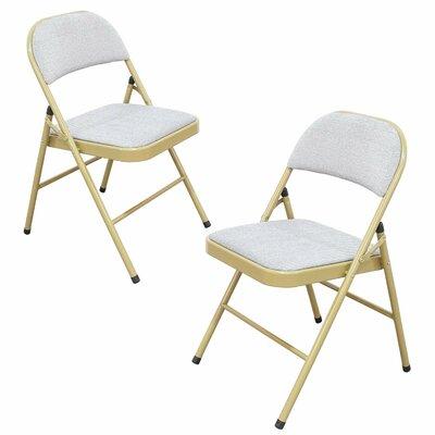 Tubular Steel Folding Chair Color: Heather Gray