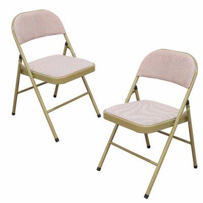 Tubular Steel Folding Chair Color: Pink Beige